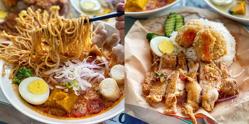 台南美食「樂沙屋馬來料理」紅綠黃叻沙任你搭,濃郁醇香湯頭!還有辣香夠味椒麻雞,咖椰吐司/泰奶香。