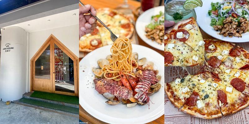 台中平價義式料理「Gray House 灰房子」超推薦手作PIZZA!還有爆炸海鮮義大利麵絕對超滿足,寵物友善空間。 一中人氣餐廳推薦 