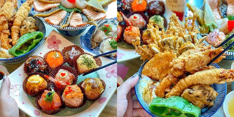 台南日料推薦  不用改名字!台南人氣壽司店-鮭魚握壽司免費請你吃,握壽司/生魚丼飯推薦!「舞壽司」水交社美食|
