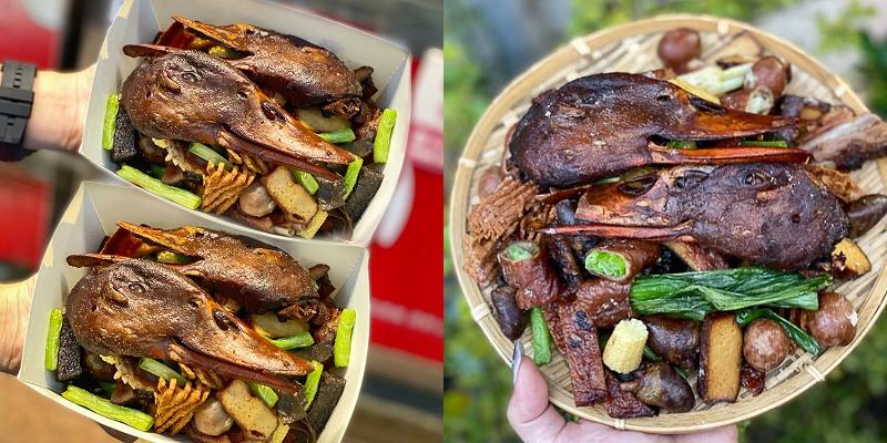 台南美食「池記東山鴨頭」傳說隱藏在車庫裡的東山鴨頭!巷弄裡的人氣飄香味。|宵夜美食推薦|