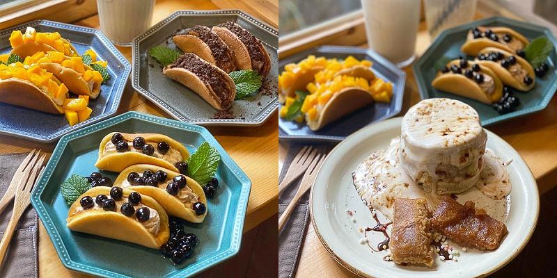 台南美食「kokoni cafe」半月燒新販售!療癒可愛超推薦,還有復古風味-阿嬤甜粿鬆餅。 台南下午茶 台南鬆餅 甜點 