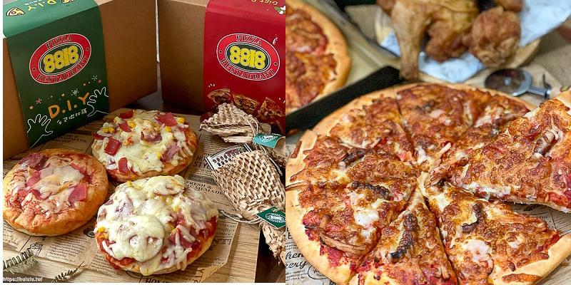 台南外帶美食「8818比薩屋」DIY爆餡起司比薩太好玩~!還有外帶比薩買一送一,八兩炸雞腿桶$299 。|防疫期間外帶外送美食推薦|