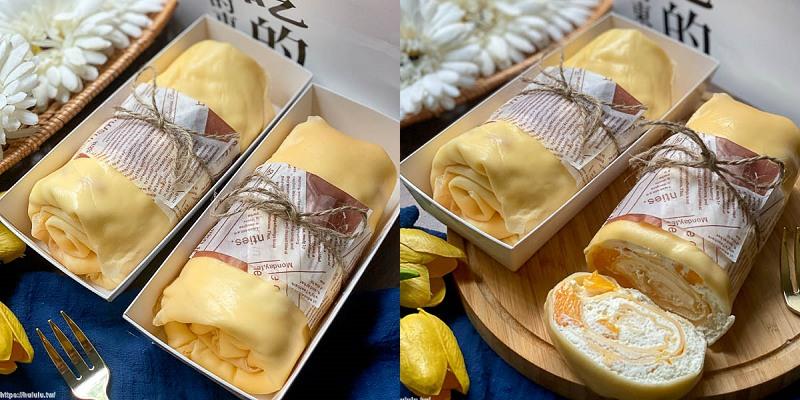 台南美食外帶甜點「Ying Ying Dessert」超人氣千層毛巾捲蛋糕!每次開單必秒殺!酸甜芒果超好吃。 台南人氣甜點 