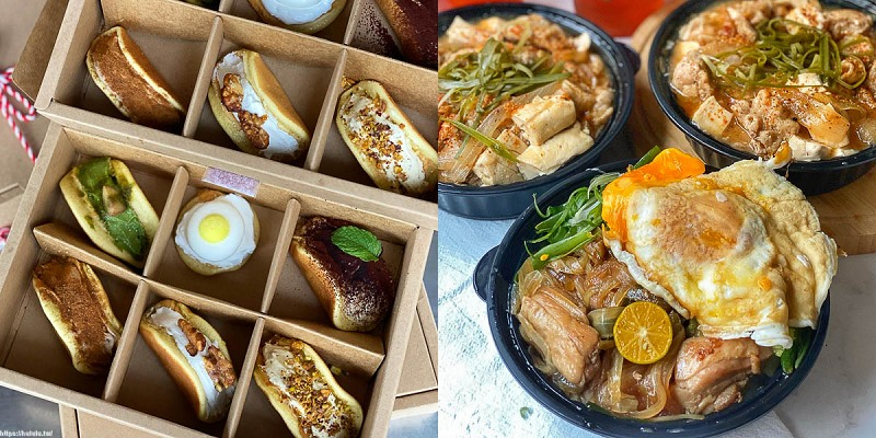 台南餐盒外帶「kokoni cafe」半月燒寶盒新販售!六種口味一次滿足,百元丼飯餐盒一起開吃~ 防疫期間外帶外送美食推薦 