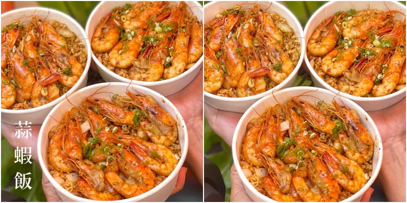台南便當餐盒 蒜頭控吃一波!撥好殼的蒜蝦飯就是夠味又好吃。「便當翔。便當販賣研究所」台南外帶 台南便當推薦 