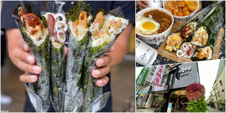 台南美食推薦 「明洞海苔飯捲명동김밥」 台南必吃飯捲!超美旗艦店開幕啦~韓國海苔+日本越光米的涮嘴好滋味。|安南區美食|海佃路|