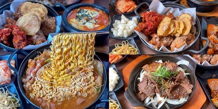 台南韓式「大韓名鍋」一個人也能獨享的平價韓式鍋物,部隊鍋,韓式烤肉!推薦必吃韓式炸雞的邪惡滋味。 東區 韓式料理推薦 