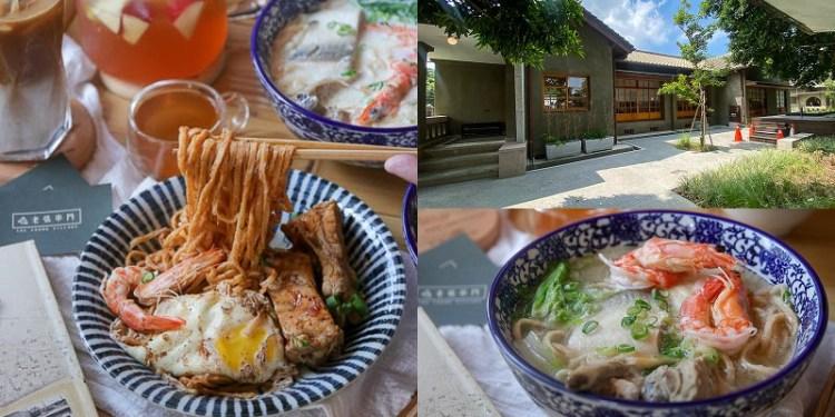 台南美食「老張串門」不用飛出國,日式老宅CHILL風~全台最美的迷客夏!水交社文化園區!|台南咖啡廳|台南旅遊景點推薦|