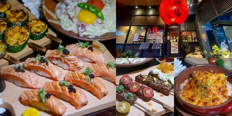 台南美食宵夜「聚樂海鮮居酒屋」不用飛出國~日式氛圍滿點居酒屋!熱炒串燒生魚片!晚餐宵夜超適合。|台南聚餐|午餐定食|便當外帶|