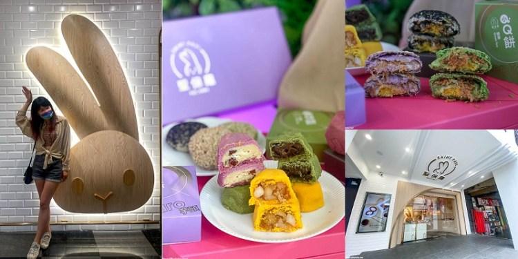 美食旅遊推薦「聖保羅精品體驗館」最童話的體驗館開幕!踏入兔子洞的奇幻世界!尋找Q寶,帶你一起美味體驗!嘉義新地標 官網折扣碼再享100優惠。