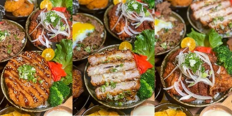台南美食「牛丁次郎坊」黑毛牛丼製造所x深夜裡的和魂燒肉丼x台南崇德支店!厚實豬排超推薦。|台南丼飯|台南市立醫院|