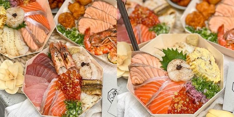 台南日式餐盒「金禾kimho」人氣日料店!限定版日料餐盒!澎湃海陸帶著走。|餐盒便當外帶|外送|內用開放