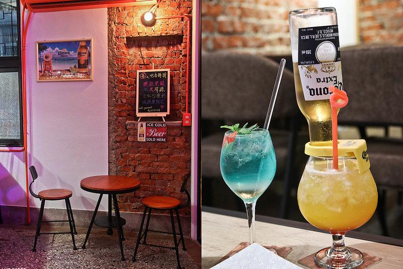 台南東區『暮餐酒館』走入老宅的餐酒館,來一場慵懶愜意的小食酌,與夜晚的閃耀寧靜。|排餐|義大利麵|炸物|調酒|北門路|