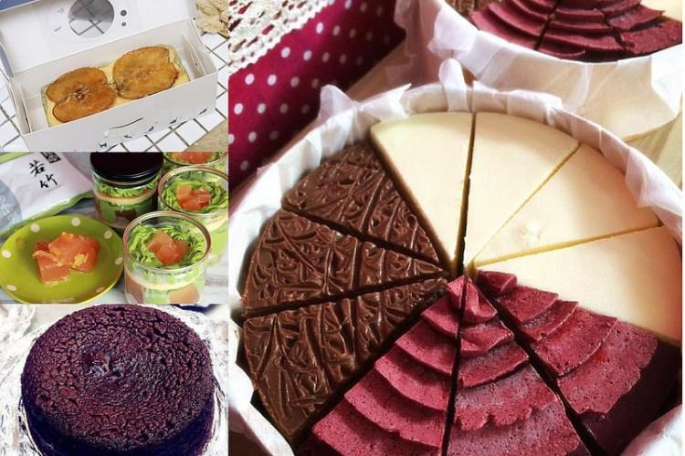 台南北區 「Logan's哞屋」三種口味乳酪一次滿足,還有濃郁小山園宇治雙柚蛋糕VS蜜糖蘋果磅蛋糕。 台南甜點 下午茶 彌月蛋糕 