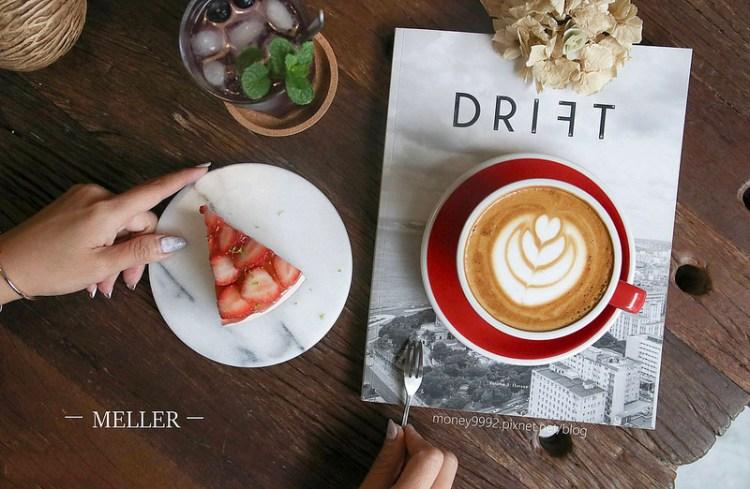 台南安平「MELLER」女孩們的夢幻乾燥花空間,大男孩的手作甜點咖啡館。|安平美食|台南甜點|下午茶|