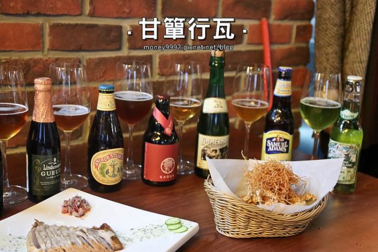 台南中西區 「甘簞行瓦 x Mvsa 西班牙酒莊餐廳」甘簞酒會X精釀啤酒,西班牙TAPAS遇上精釀啤酒。
