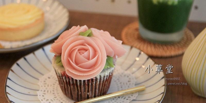 台南中西區『小草堂』玫瑰開在蛋糕上的美麗姿態~甜點 輕食 國寶茶 新美街 