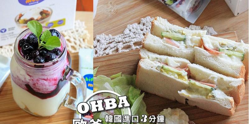 手作輕食 『OHBA歐爸3分鐘優格粉』韓國進口!三分鐘手作優格速成班!免發酵,免等待,零失敗率的優格輕食。 優酪乳 優格 乳酪蛋糕 簡易食譜 