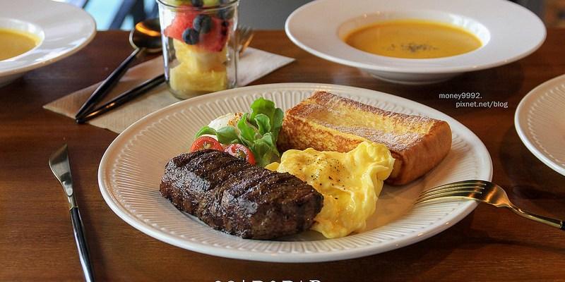 台南北區『28|B&B|Restaurant』28號賴上一個下午的質感咖啡館X早午餐。|甜點|民宿|不限時|WIFI|插座|