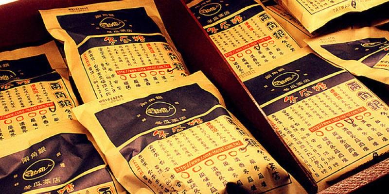 台南安平區 百年這一味<兩角銀冬瓜茶>