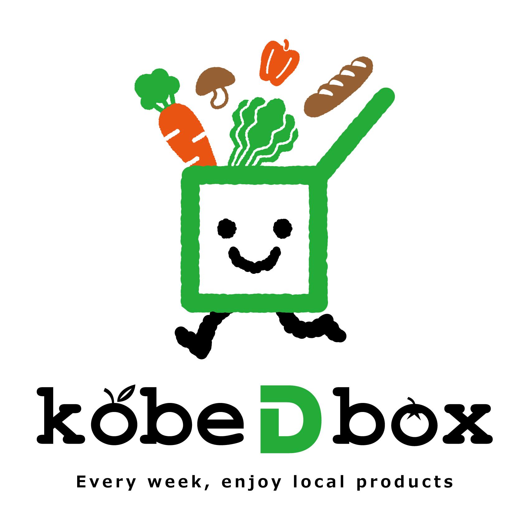 kobeDbox(こうべDボックス)