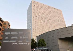 Photo of IBM unveils plan to hire 25,000 in US on eve of Trump meeting