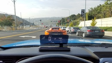 Photo of Getting to know more about car head-up displays