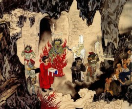 Hell in Chinese mythology