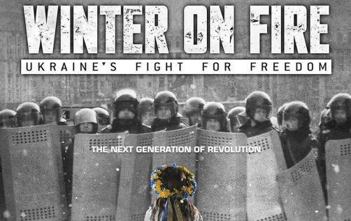 烏克蘭抗俄入歐之路──《凜冬烈火:烏克蘭自由之戰》 | 方丈 | 大娛樂家 - fanpiece