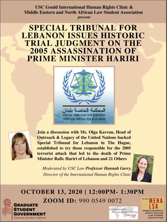 """Flyer advertising the event """"Special Tribunal for Lebanon Issues Historic Trial Judgment on the 2005 Assassination of Prime Minister Hariri"""""""