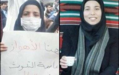 زکیه-نیسی-فعال-عرب-در-اهواز-بازداشت-شد