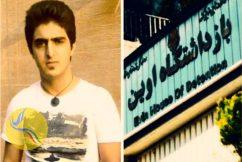 پویا-حسین-پناهی-765x510.jpg