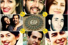 شهروندان-بهایی-شیراز-765x510.jpg