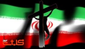 iran-flag-nagsh-ir_