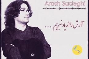 arash-sadeghi1.jpg
