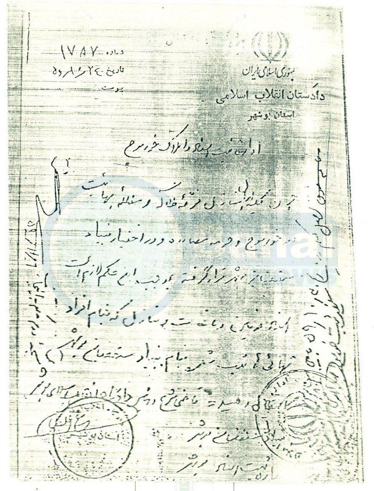 bahaisanad3