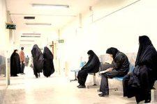 court-iran-765x510