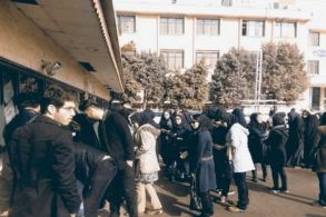 اعتراضات-دانشجویان-پیام-نور-765x510