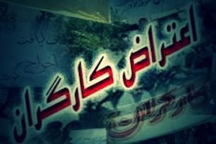 بنیاد-اکبر-محمدی-تجمع-کارگران-آردل_Fotor-765x510.jpg