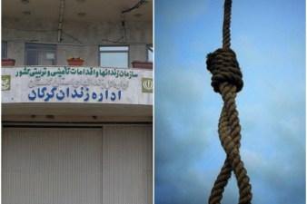 زندان-مرکزی-گرگان-اعدام-765x510.jpg