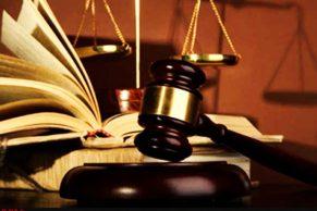 دادگاهدادگستریقانون-765x510.jpg