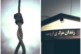 زندان-اورمیه-اعدام-765x510