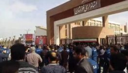 تجمع-اعتراضی-کارگان-شرکت-گروه-ملی-فولاد-ایران-در-اهواز-1-300x172