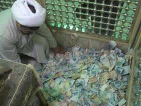 money-and-religion-in-iran.jpg