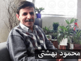محمود بهشتی لنگرودی.PNG