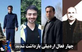 ali-vaseghi-asgar-akbarzade-saeid-sadeghi-far-abas-lesani-faalan-tork-1-300x191.jpg