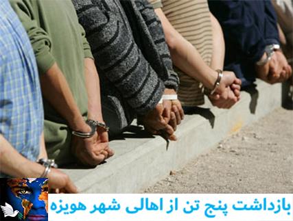 بازداشت شهروندان .jpg