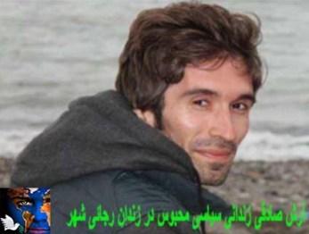 آرش صادقی زندانی سیاسی.jpg