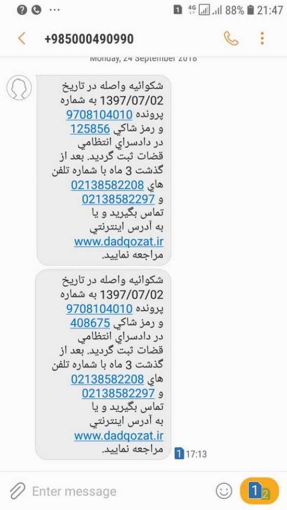 whatsapp-image-2018-09-27-at-115023-am.jpeg