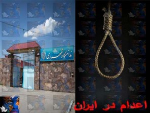 اعدام در ایران .jpg